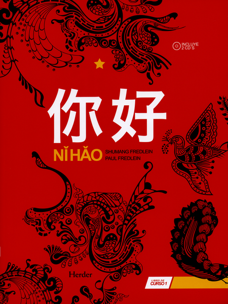 Ni Hao. Libro De Curso Chino 1 (Incluye 2 Cd'S)